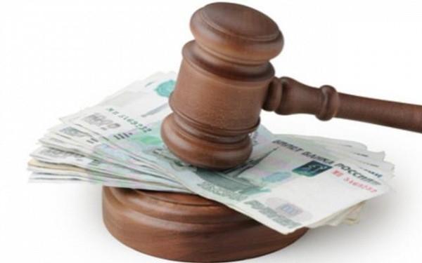 Обращение в суд за компенсацией