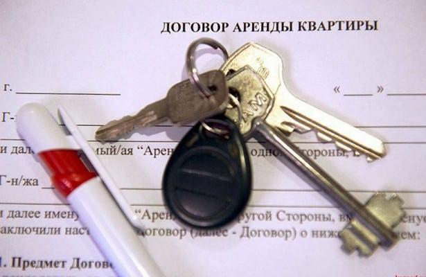 Штраф за сдачу квартиры в аренду без уплаты налогов