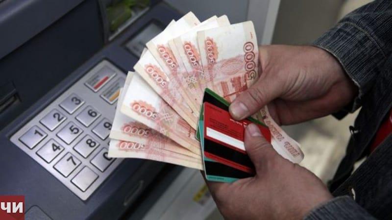 обналичка денежных средств