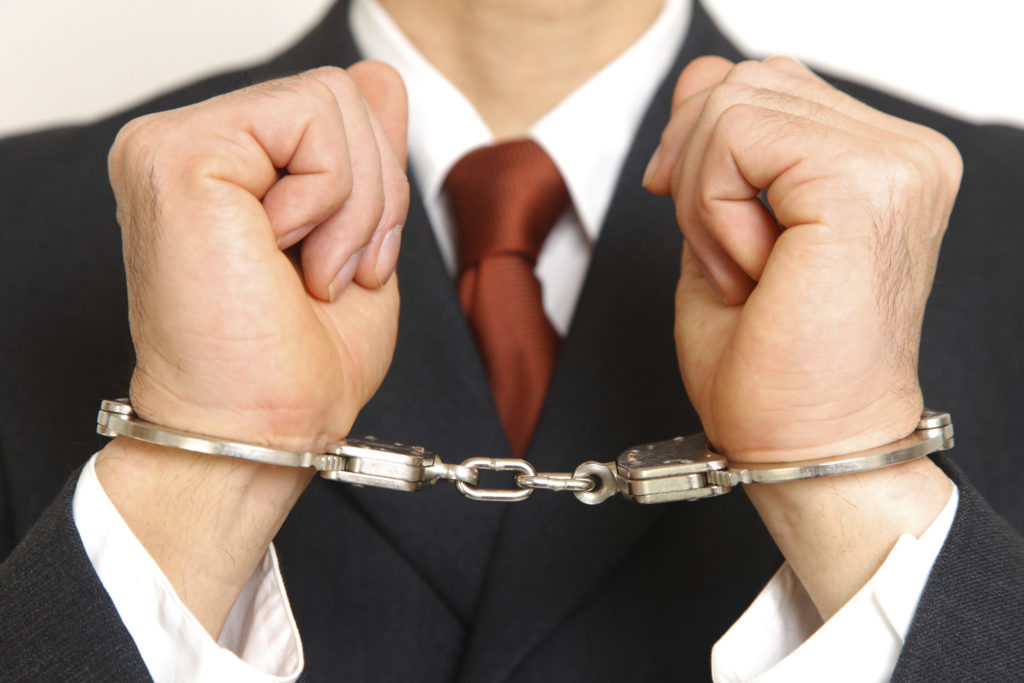 Халатность и небрежность должностного лица
