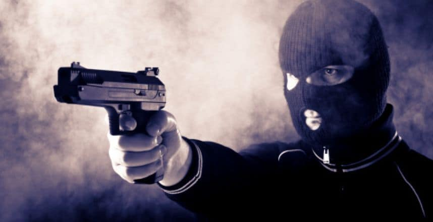 разбой с оружием