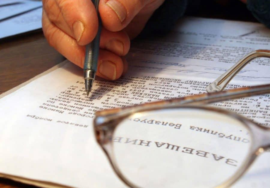 Завещание на квартиру плюсы и минусы налоги