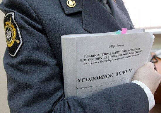 Дела частного обвинения по УК РФ