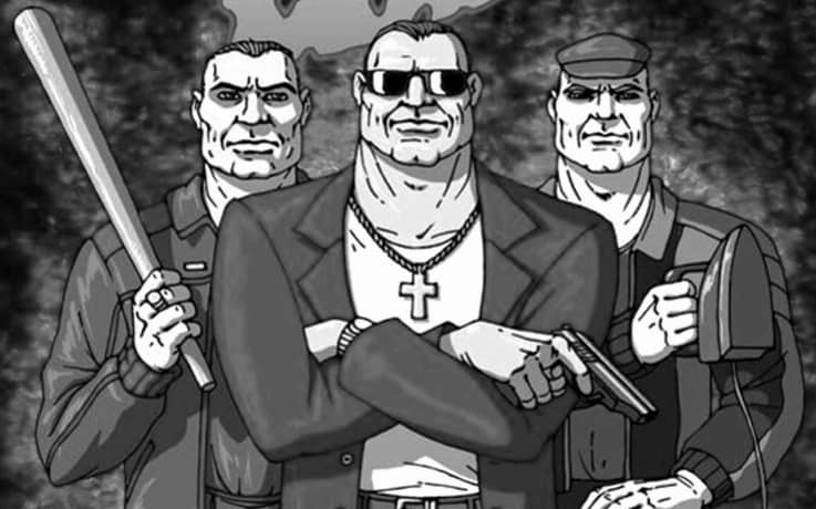 банда преступников