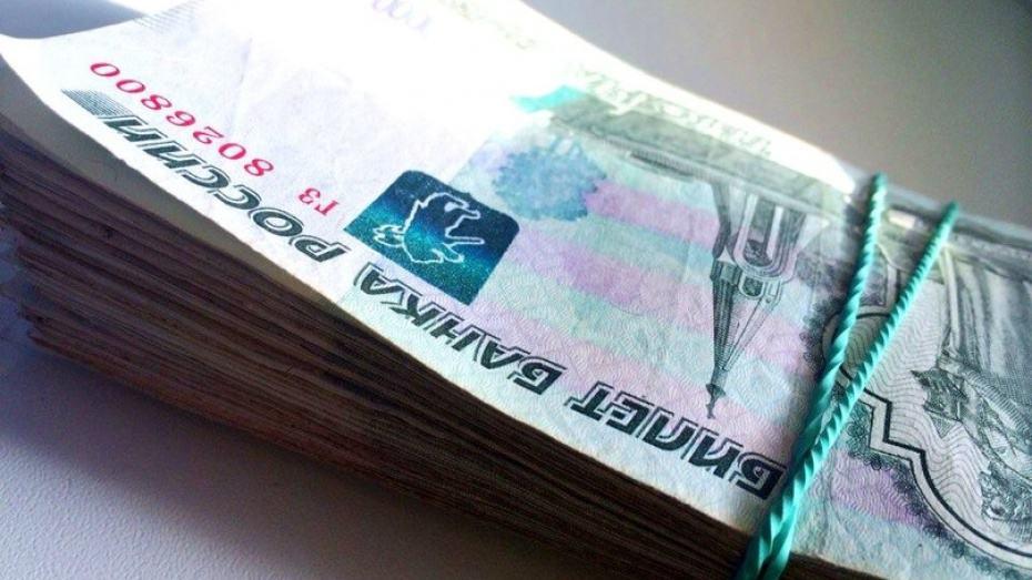 Определение и понятие подкупа
