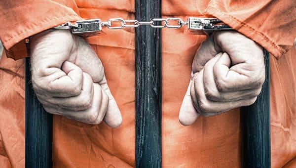 Суть экстрадиции