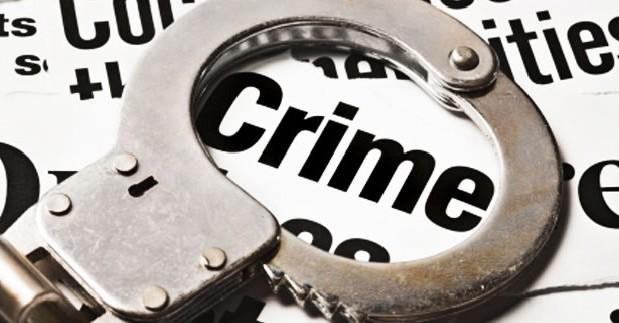 Преступление и его квалификация – общее понятие