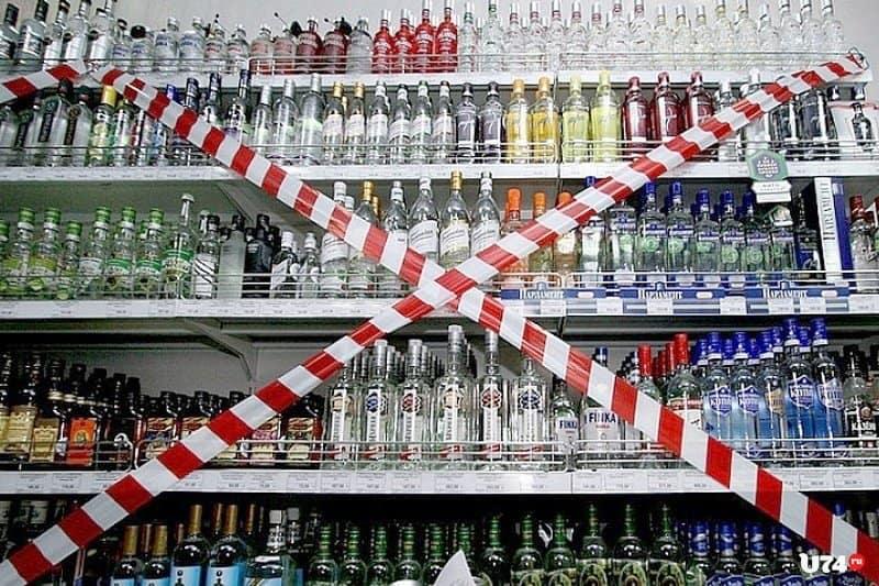 Транспортировка алкоголя и табака