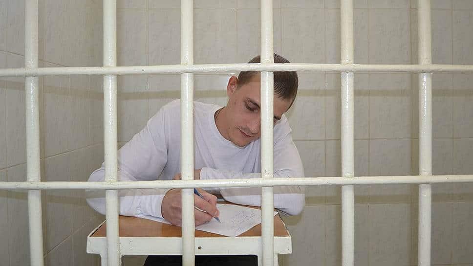 Надзорная жалоба по уголовному делу