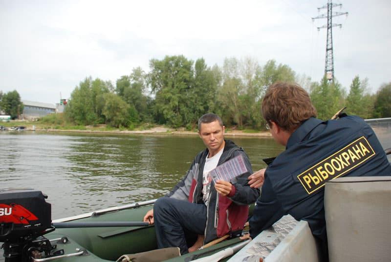 Права и обязанности рыбнадзора