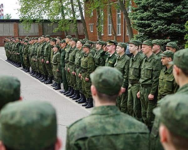 Все войска российской армии список