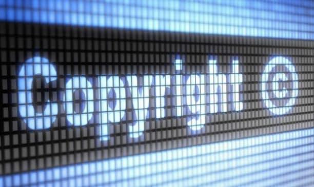 Авторское право охраняет
