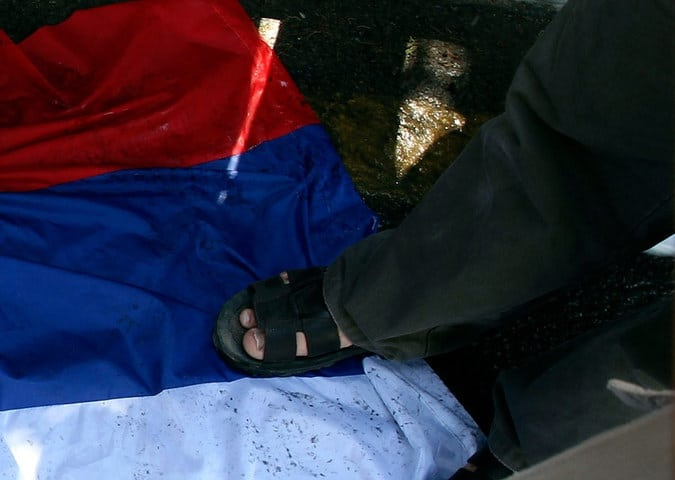 Надругательство над флагом