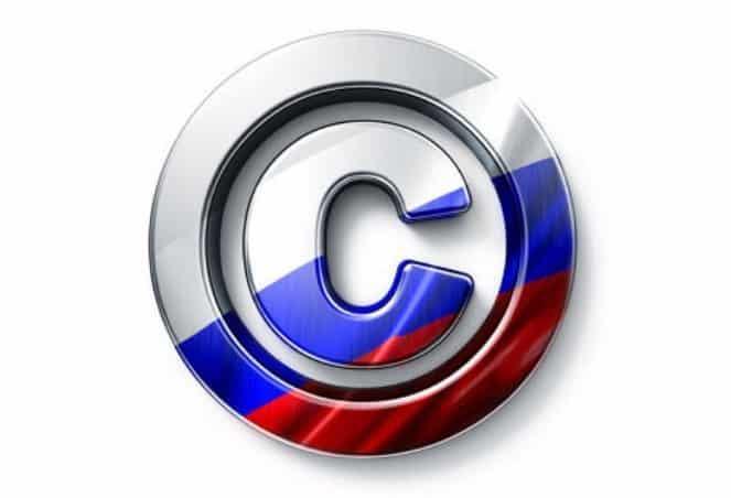 Принципы авторского права