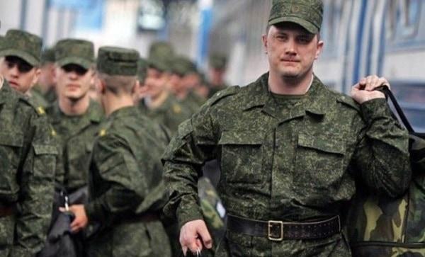 Военная группа РА