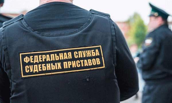 Арест счета - суть операции