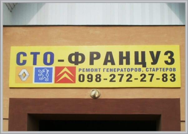 Использование товарного знака без разрешения правообладателя