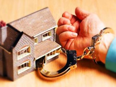 Можно ли отказаться от ипотеки