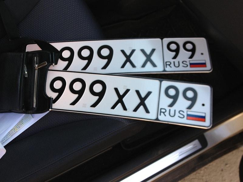 Как с одной машины перевесить номера на другую