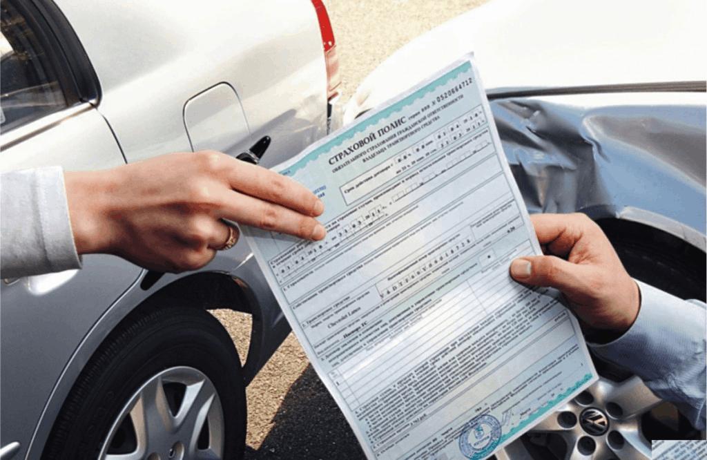 Как поставить машину на учет без автомобиля  можно ли переоформить авто без страховки или без прав