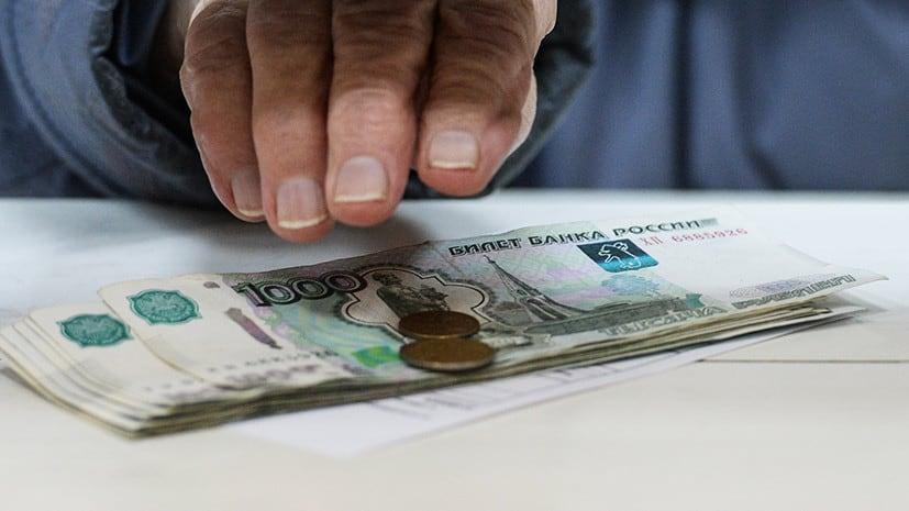 пенсия ниже прожиточного минимума доплата