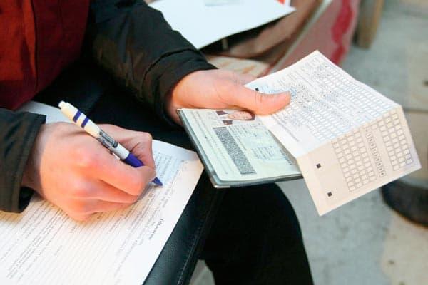 Получение кредита с временной регистрацией