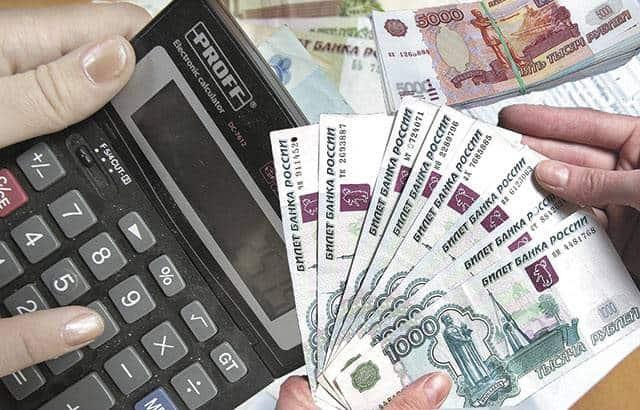 Виды и размеры доплат для пенсионеров