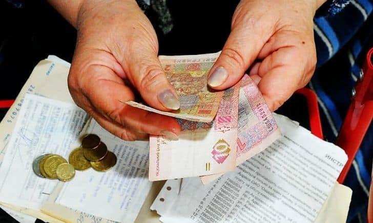 Пенсия для эмигрирующих россиян