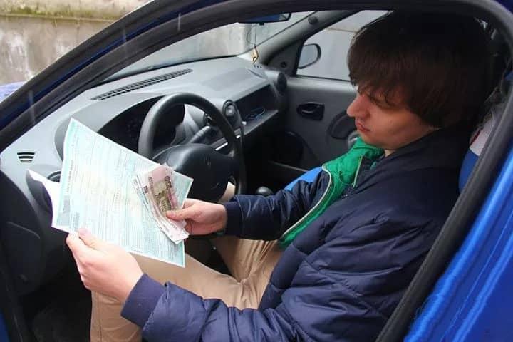 Управление авто если не вписан в страховку