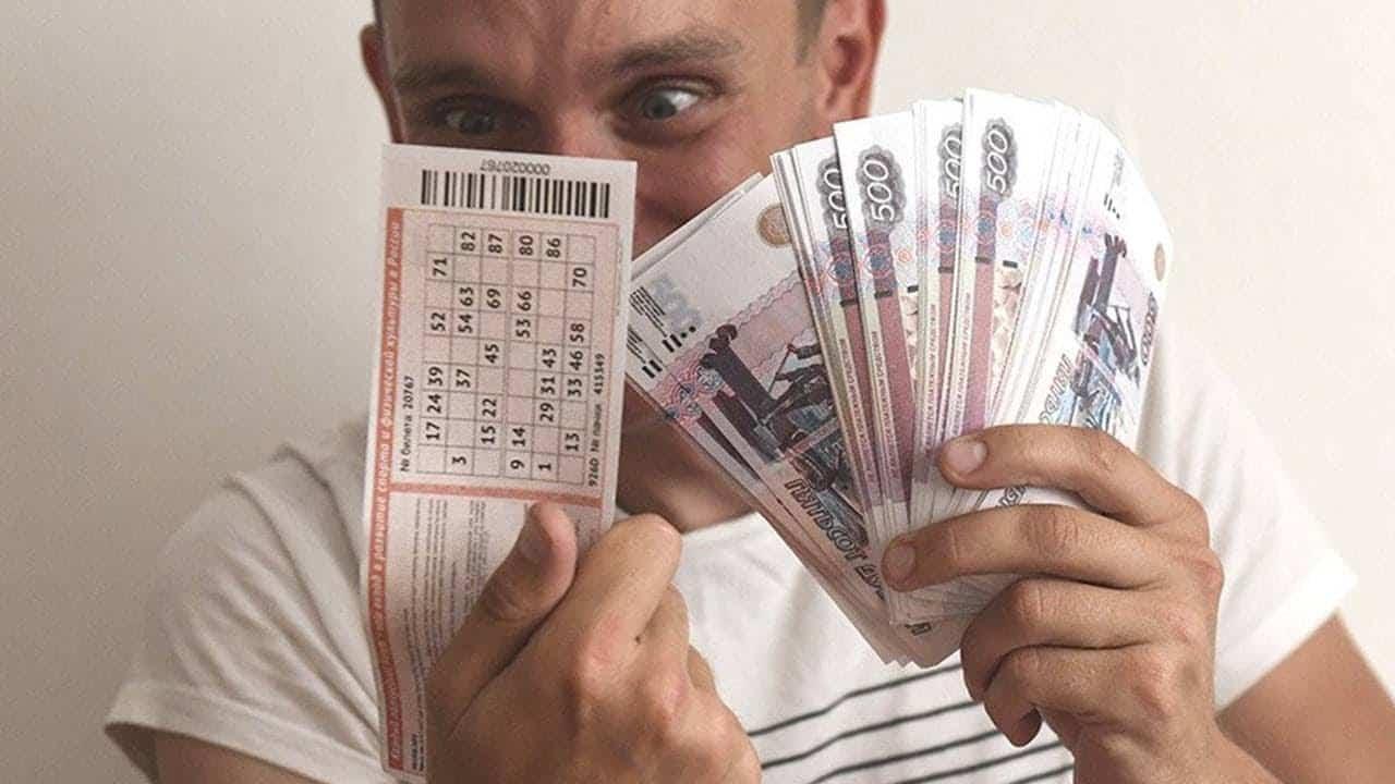 Чем может грозить простой выигрыш в лотерею
