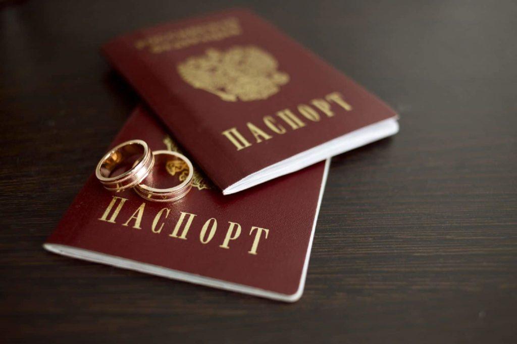 Развод через МФЦ: как подать заявление о расторжении брака через МФЦ