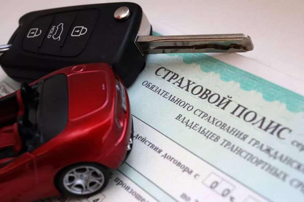 Вождение без страховки но с хозяином машины