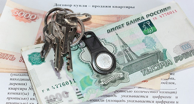 Передача недвижимости через договор купли-продажи