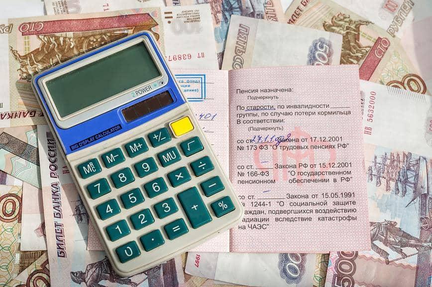 Порядок перерасчета пенсии работающим пенсионерам