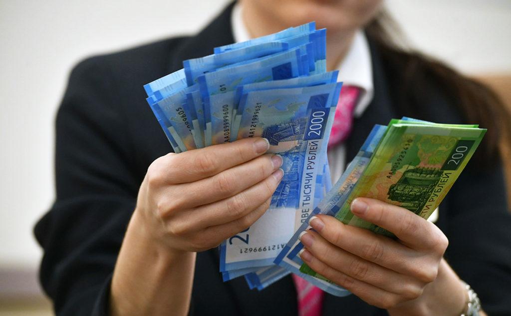 Визуальное изучение банкноты