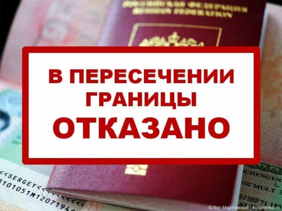 Как узнать о запрете на выезд за границу?