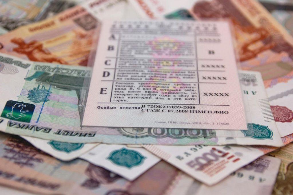Процедура лишения водительских прав за долги по алиментам