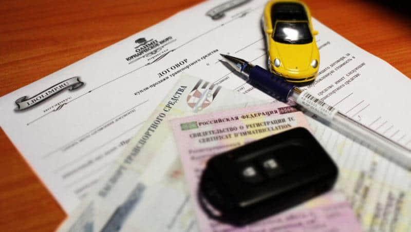Потерян договор купли-продажи авто - что делать?
