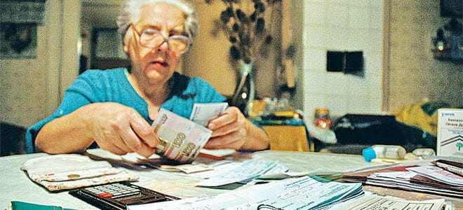 льготы для одиноких пенсионеров