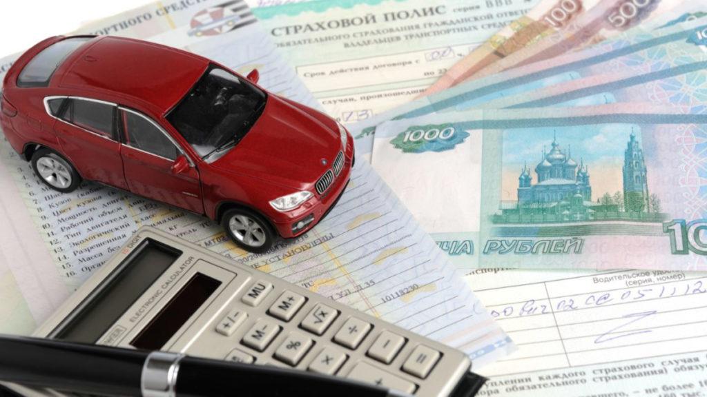 Сколько стоит возврат авто?