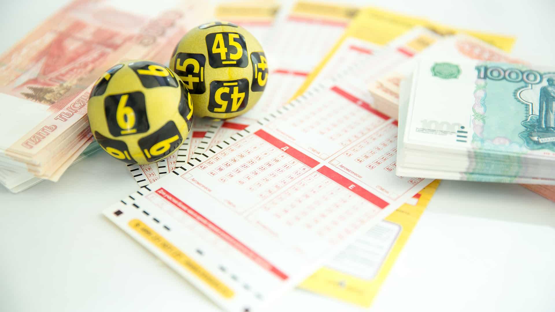 Ндфл при выигрыше в лотерею
