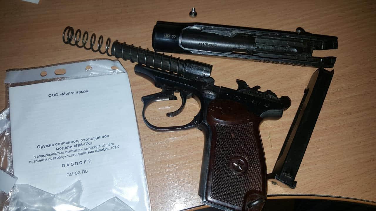 Охолощенное оружие — что это такое и как его купить