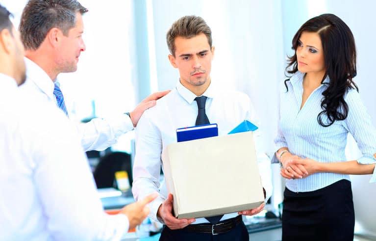 Несоответствие сотрудника занимаемой должности