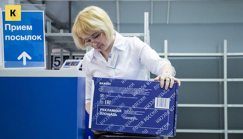 Что случится если не забрать посылку с почты наложенным платежом?