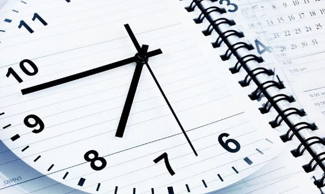 Средняя продолжительность рабочего дня