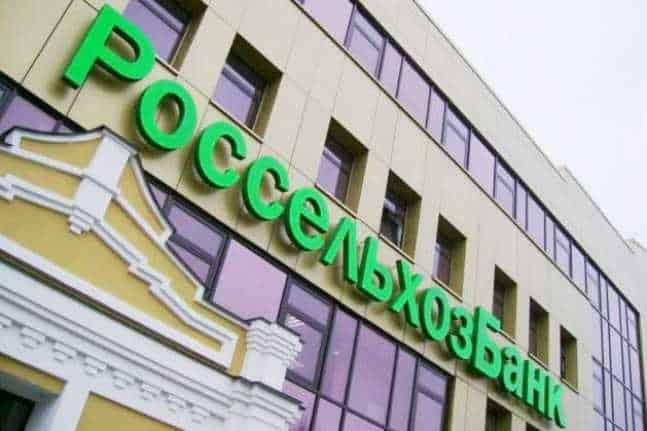 Вклады в крупных банках РФ