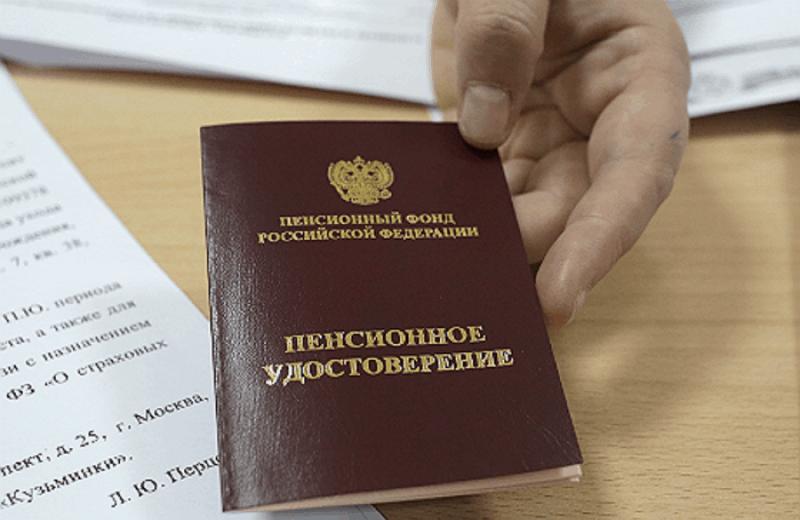 Порядок регистрации в ЦЗ