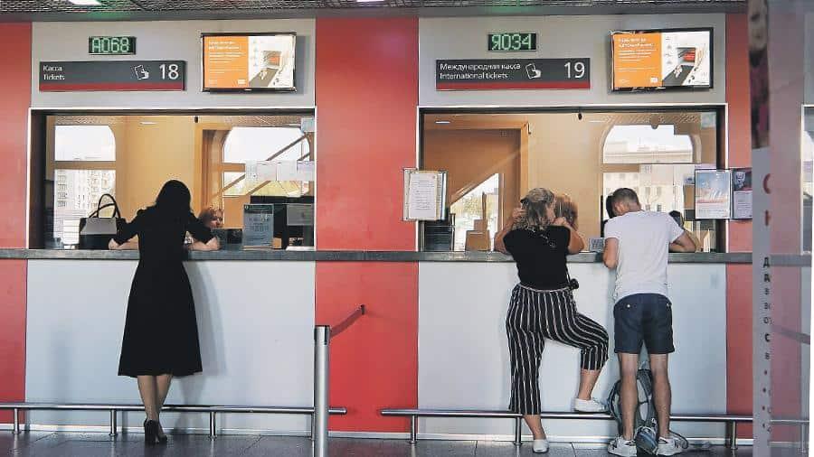 Варианты приобретения билетов для поездок по РФ