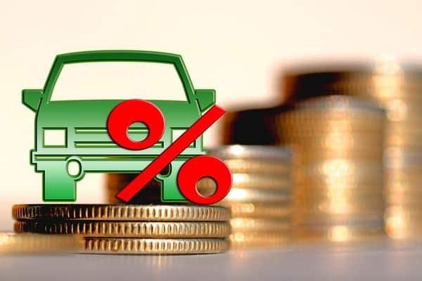Снижение суммы налога