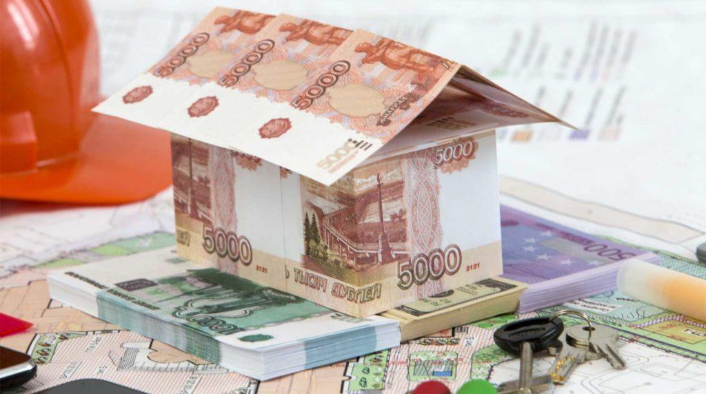 Компенсация 450 тысяч на жилищный заем